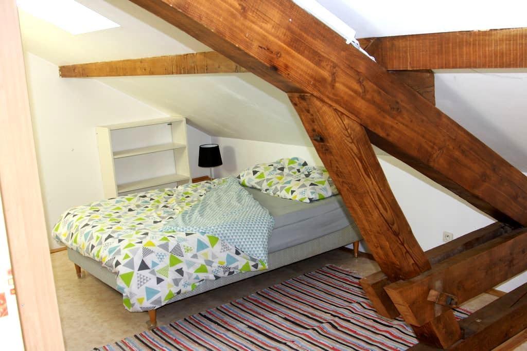 piccolo studio di 2 stanze con bagno et cucinino - Fontaine - Casa