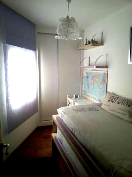 Room in the center of Alicante - Alacant - Apartamento