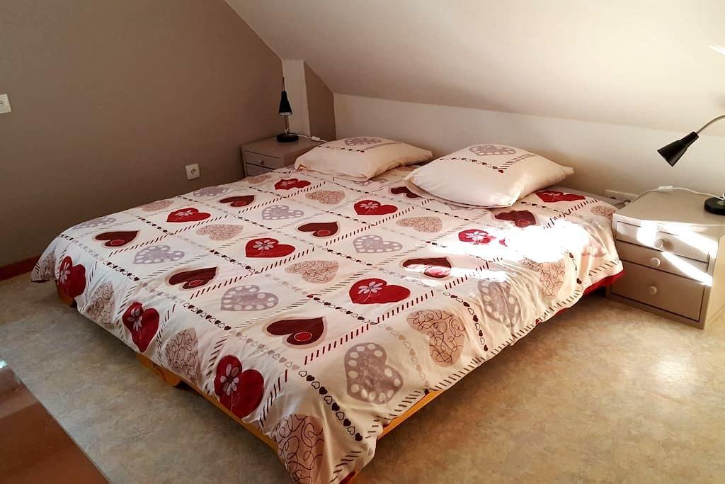 Chambre cosy au calme dans maison - Fortschwihr - Gjestehus