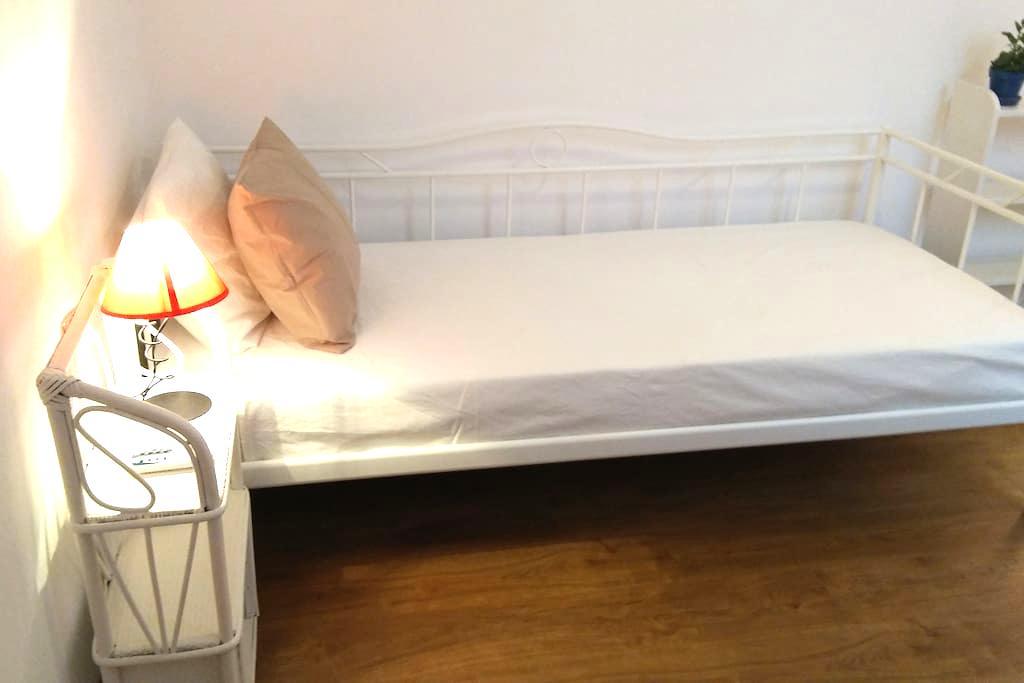 Confortable habitación en el centro de Sevilla - Sevilla - Apartmen