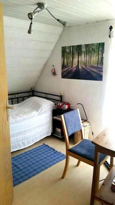 Idyllisches Zimmer  im Stadtzentrum - Roth - House