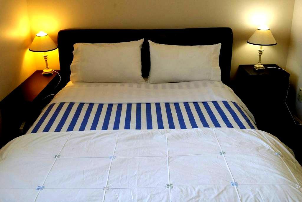 #1 QUEEN BED IN MERRYLANDS - Merrylands - Casa
