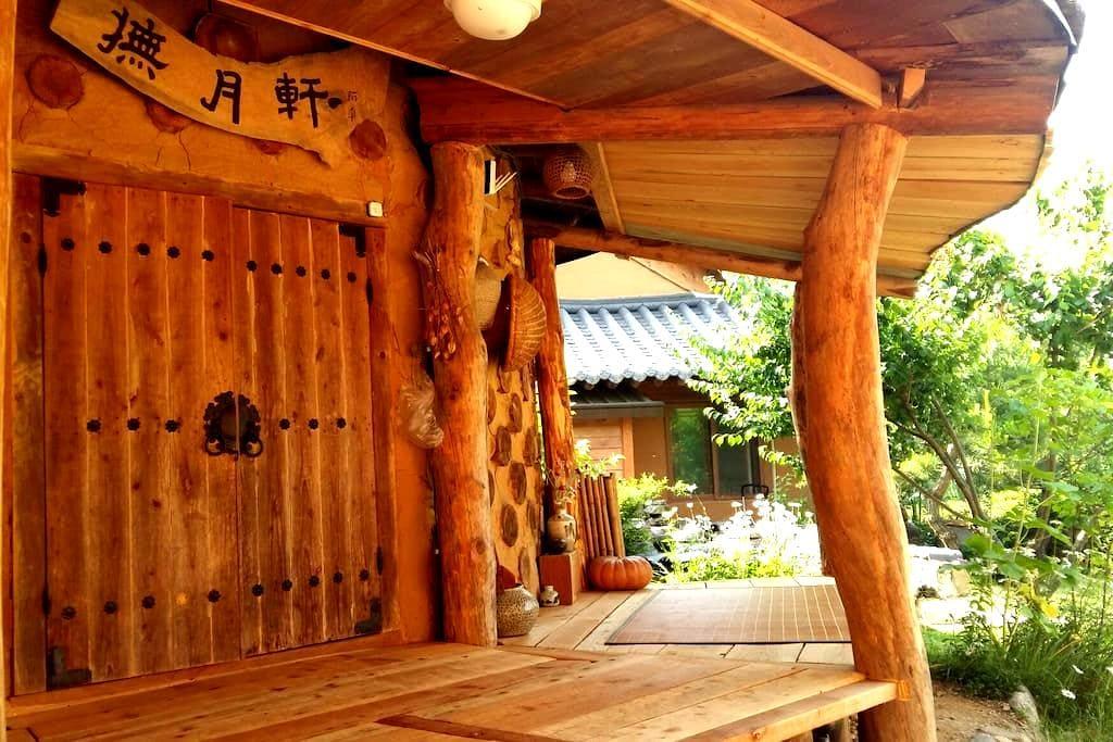 대숲 황토집 - Daedeok-myeon, Damyang - Rumah Bumi