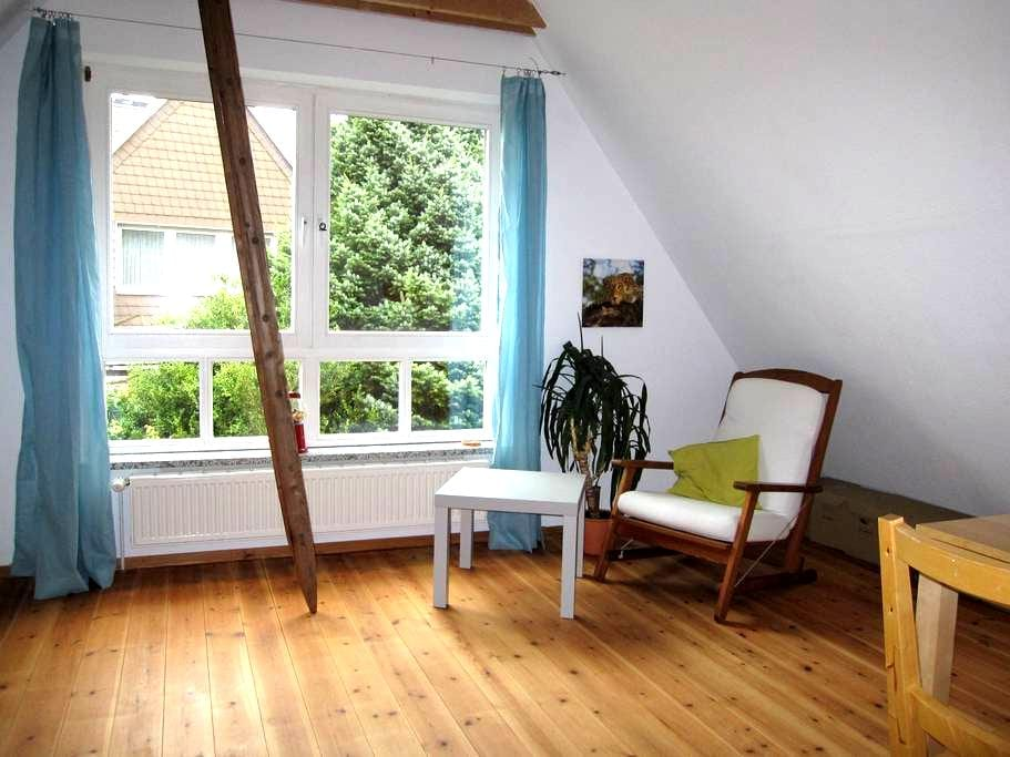 Junges Zimmer in Strandnähe - Eckernförde - บ้าน