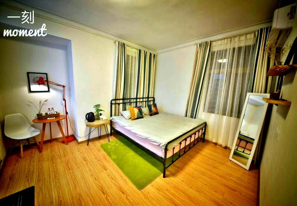 room欢喜,开元寺边上的小别墅,阳光满屋的客房 - Quanzhou - Villa