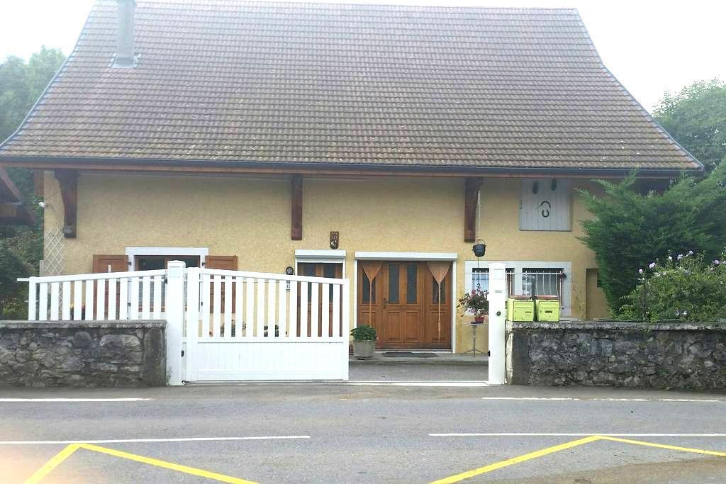 Studio spacieux ds maison savoyarde - Saint-Pierre-en-Faucigny - Departamento