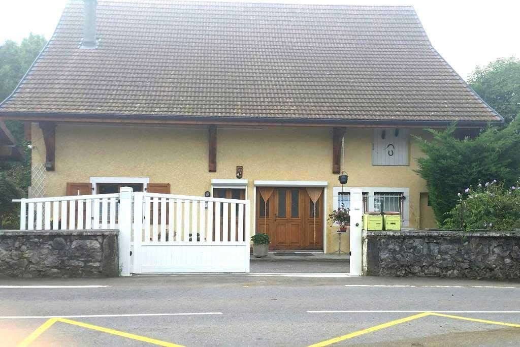Studio spacieux ds maison savoyarde - Saint-Pierre-en-Faucigny - Квартира