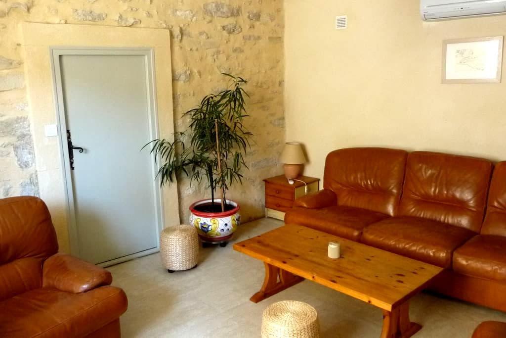 maison de village drôme provencale - Taulignan - Casa