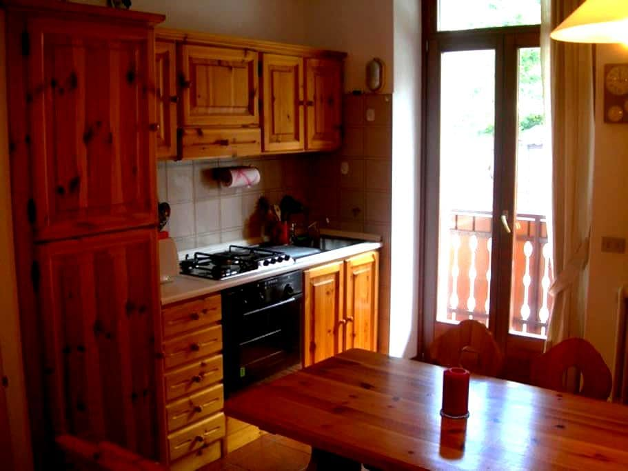 Comfortable and Typical apartment - Capitania - Квартира