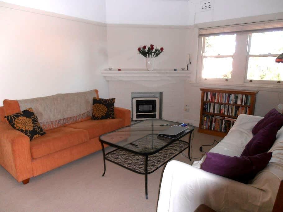 Absolutely Fabulous 2 Bedroom Old World Charm - Lewisham