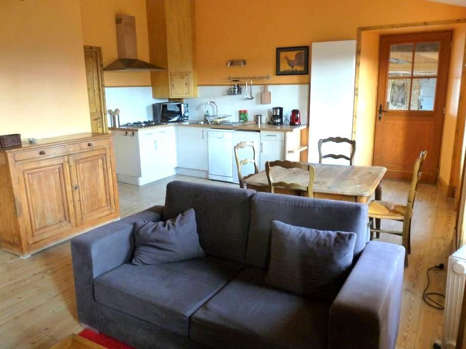 Gîte au coeur du Beaujolais - Arnas - Apartamento