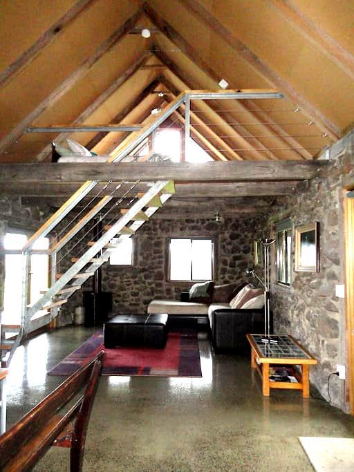 Kookaburra's Rest - Irrewillipe - Maison