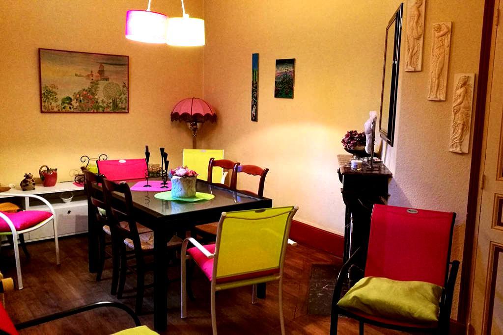 Art de vivre en Bourgogne - Dijón - Casa