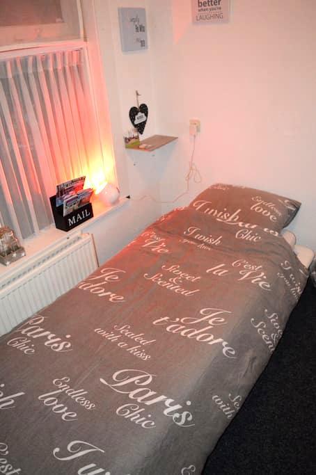 Wecome at guesthouse Czaar Peter 1 - Zaandam - Bed & Breakfast