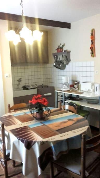Fleurs des champs - Dommartin-lès-Remiremont - Apartment