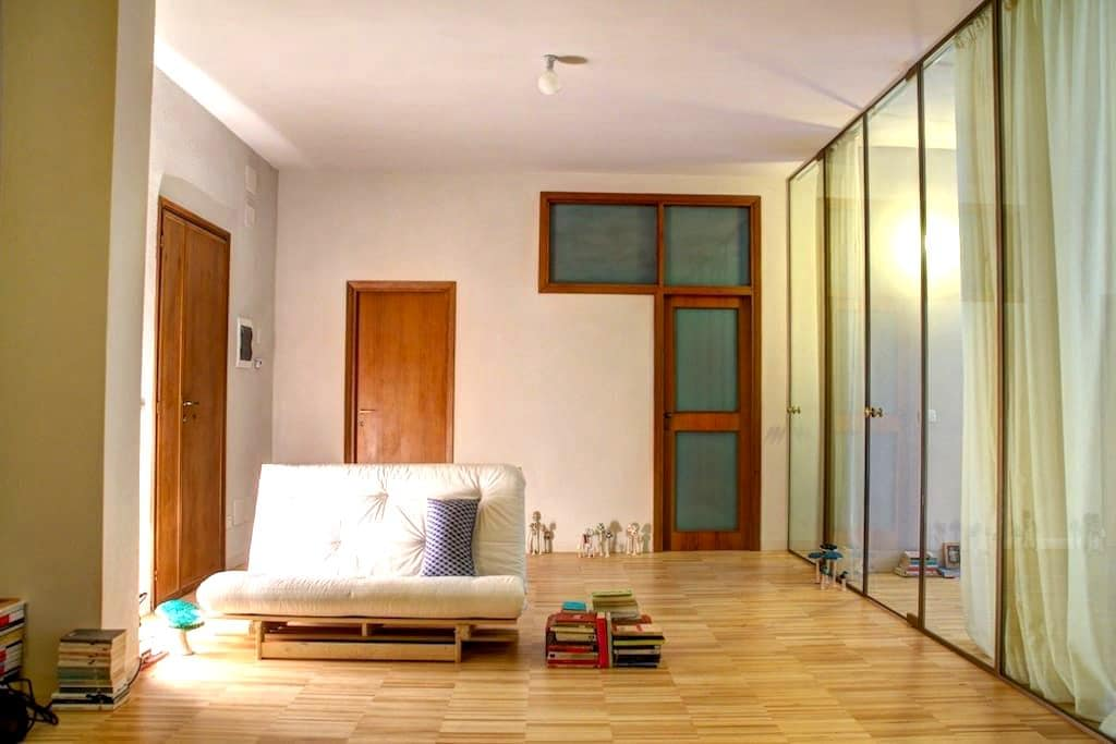 A casa di Fede - Ravenna - Lägenhet