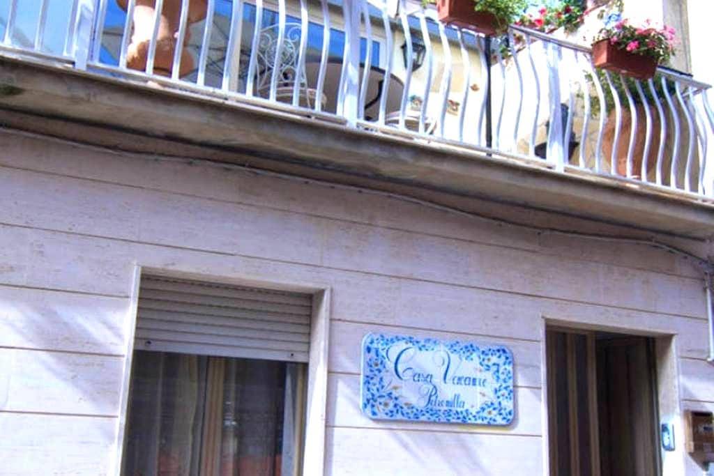 Casa vacanze Petronilla(1'P) - Palazzolo Acreide - Appartement