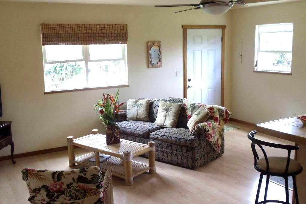 Kauai Large,Cute& Private 1 BR Apt - Kapaa - Apartamento
