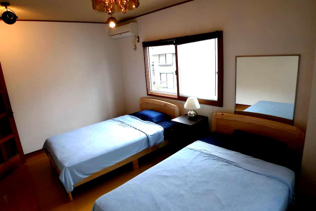 Great location downtown Kagoshima. Rent a car. - Kagoshima-shi - Apartament