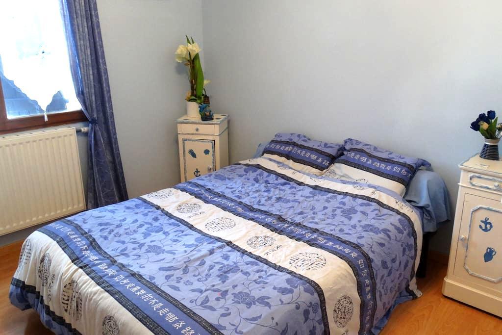 agréable chambre près de Poitiers  - Migné-Auxances - Casa