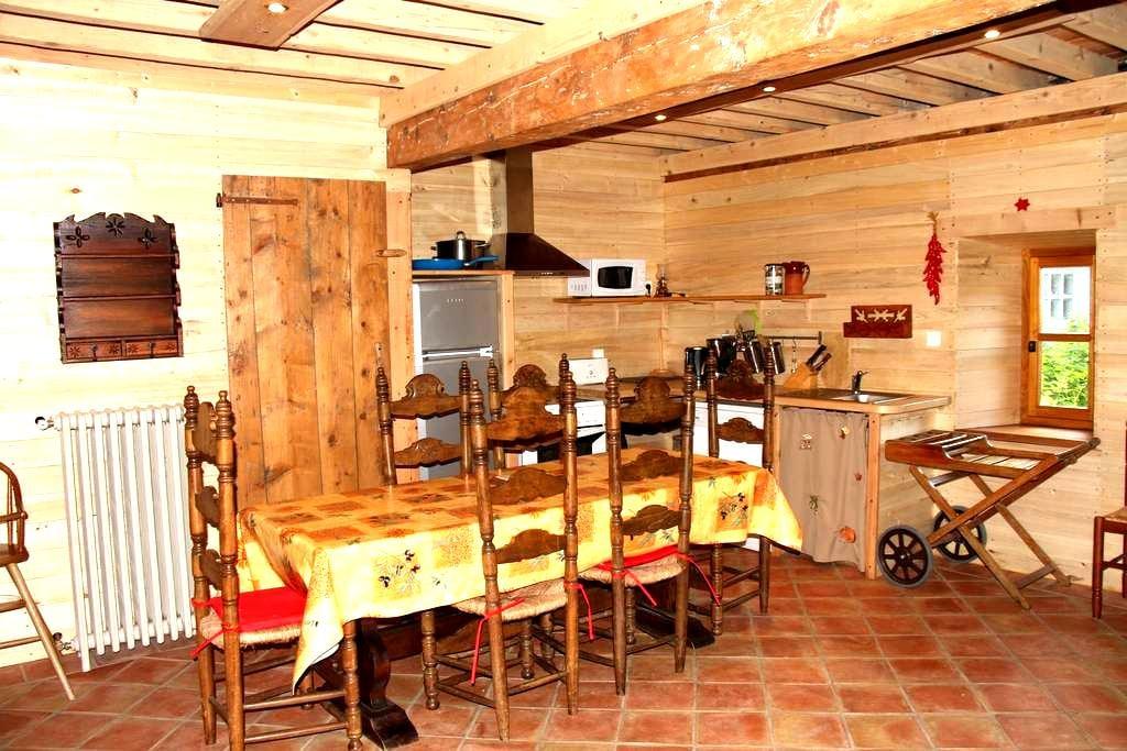 Casa rural de montaña Alta Ariège - Unac - House