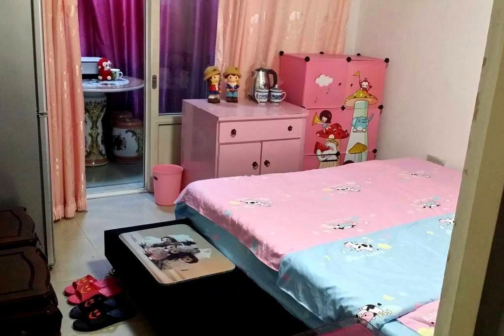 粉色童年温馨小屋,自带阳台A3,交通便捷 - Tianjin - Apartamento