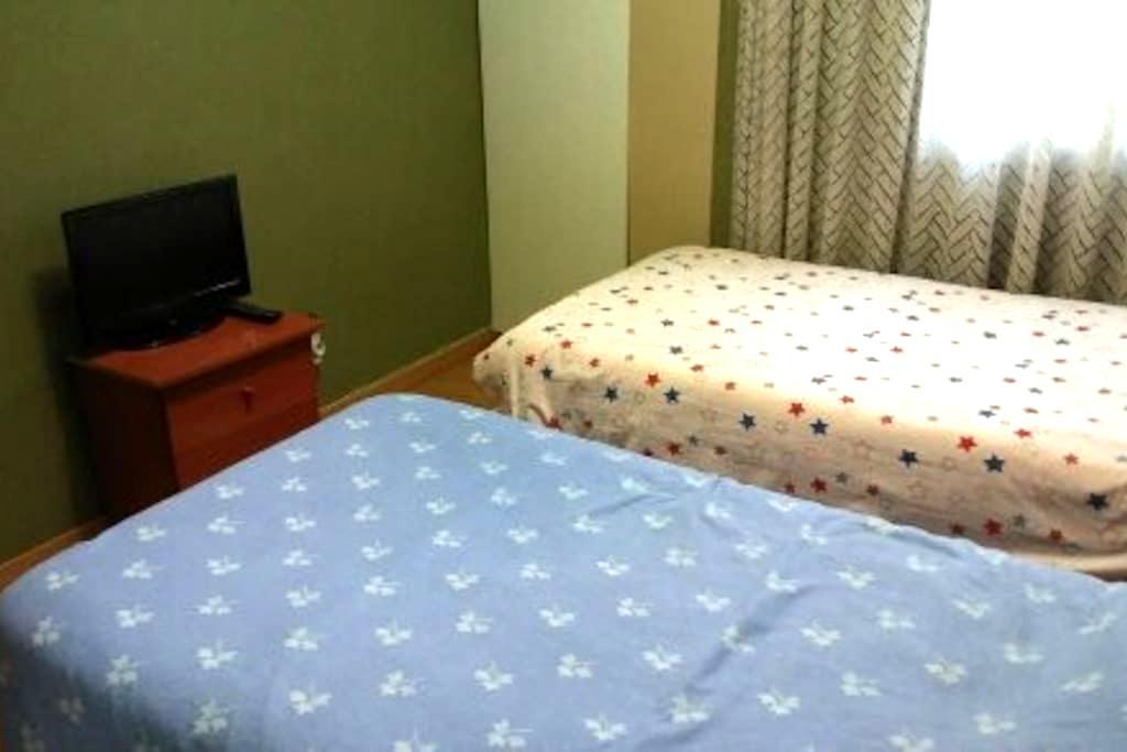 habitación en Madrid capital - Madrid - Dorm