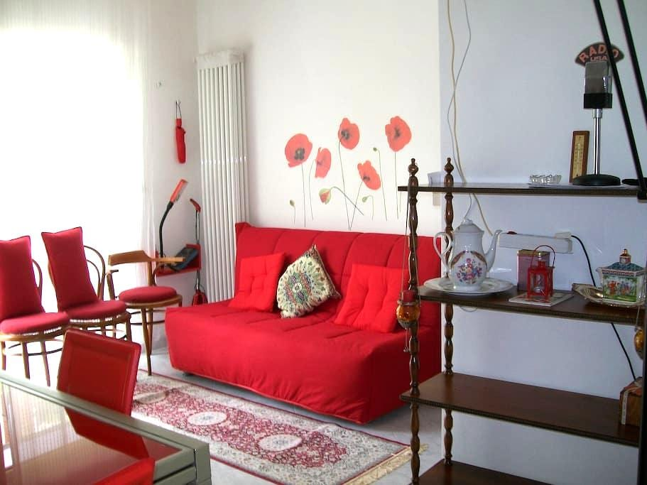 A cosy and comfortable room - Modena