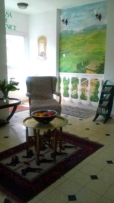 Casa de Berenice - Upper Nazareth & Lower Galilee - Natsrat Ilit