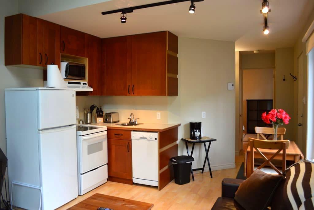 Charmant condo tout équipé au Mont Sainte-Anne - Beaupré - Apartment