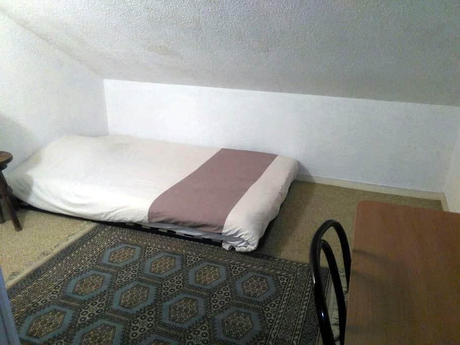 Petite chambre au cœur des Deux Alpes - Vénosc - Appartement