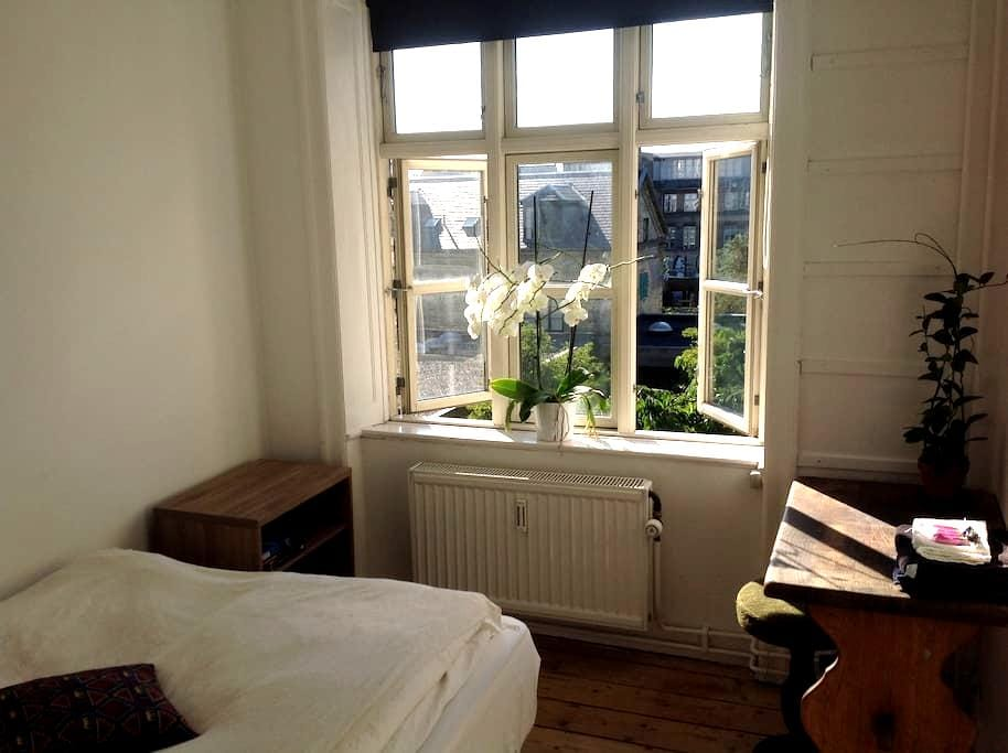 Clean and cozy Room in he heart of Nørrebro Cph - 哥本哈根 - 公寓