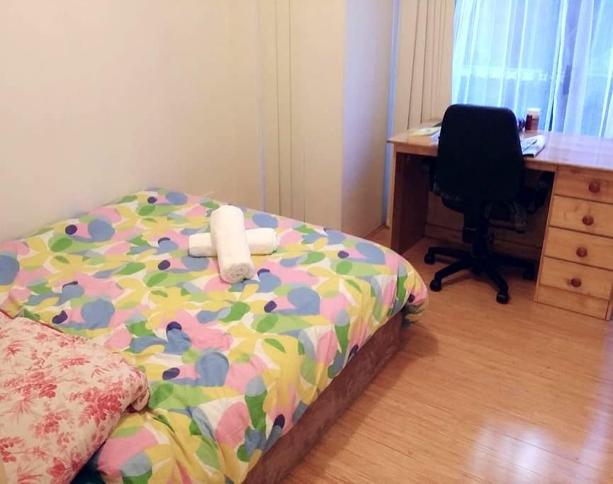 Private Room in Chatswood CBD 華人區 - Chatswood - Apartemen