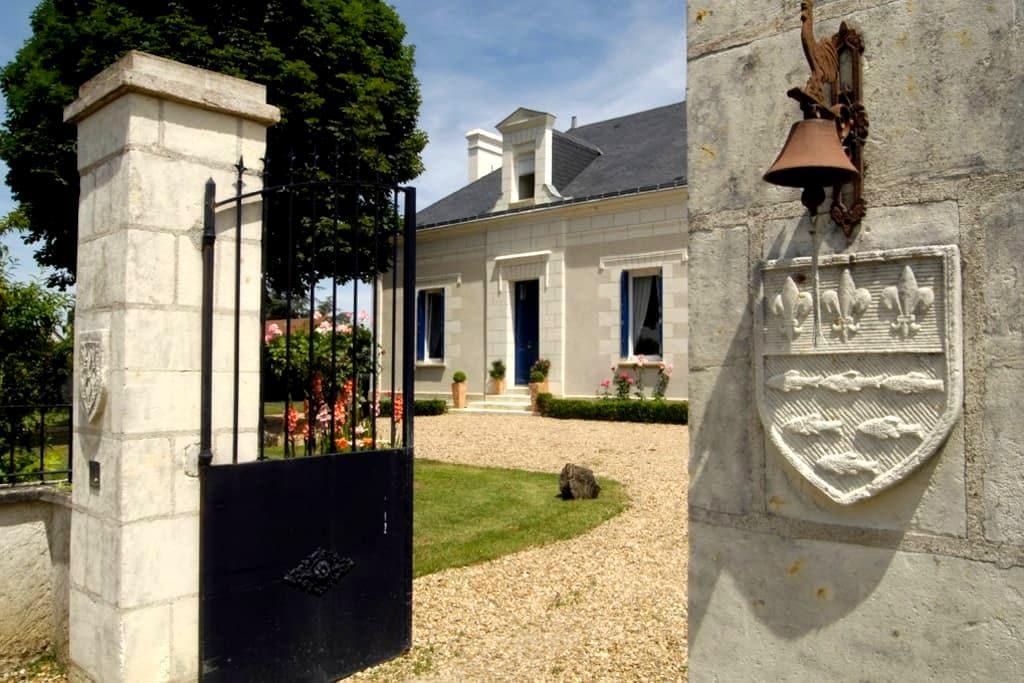 La Petite Grange - Chambourg-sur-Indre - House