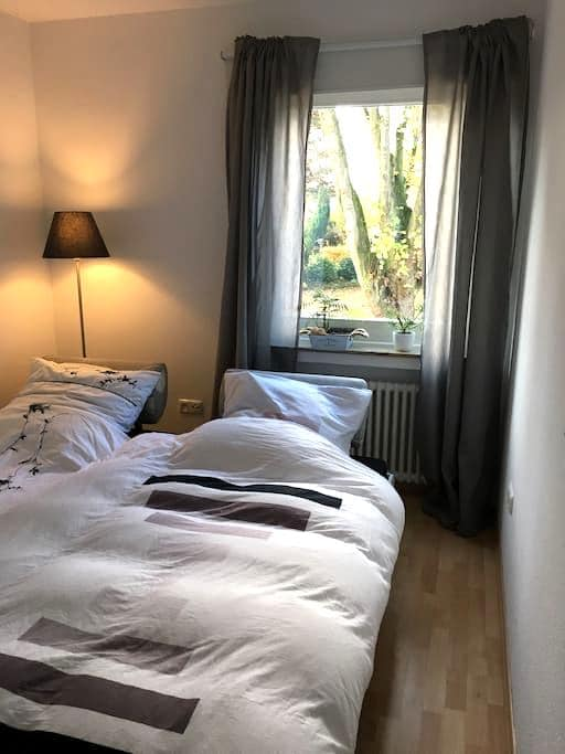 Ruhiges Zimmer im Grünen - 波恩 - 公寓