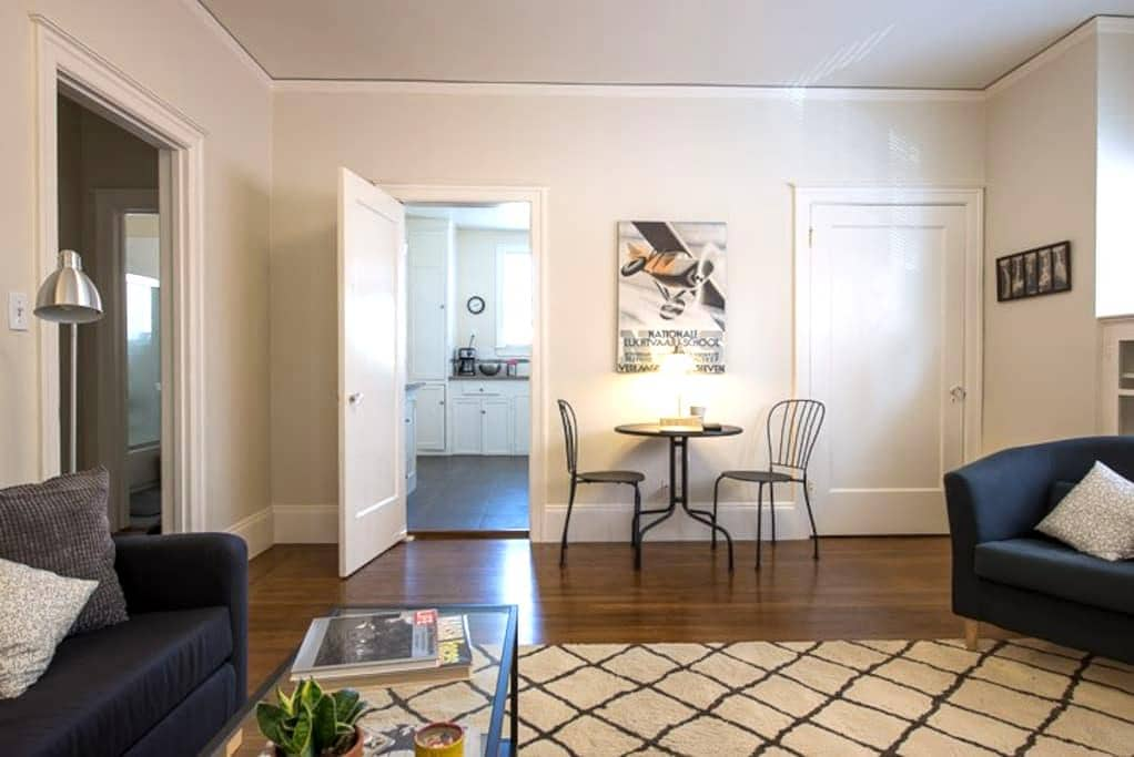 Sunny Temescal Apartment, - Oakland - Wohnung
