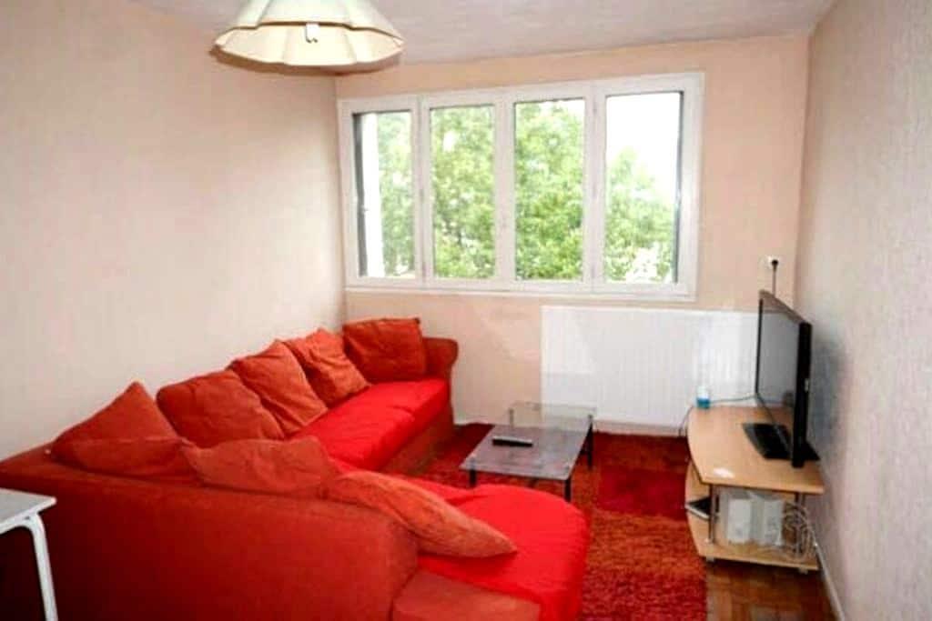 Beau studio à 3 min du centre ville - Angers  - Apartemen