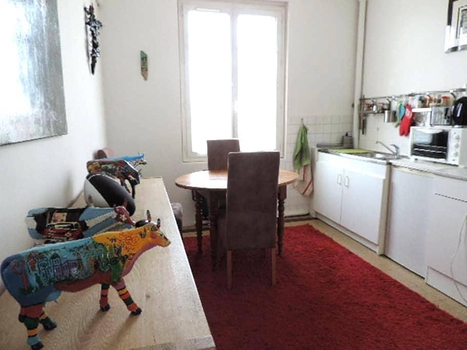 Appartement au confort simple et douillet - Nantes - Byt