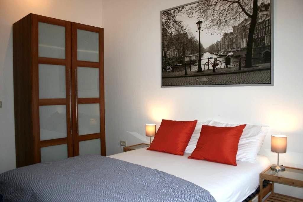 Great room in a modern house close to Utrecht City - Utrecht