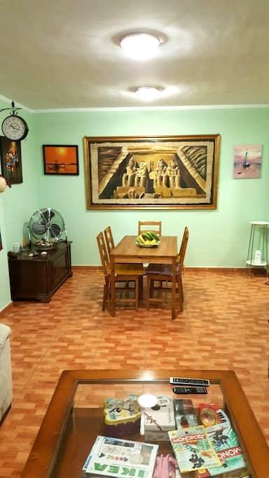 habitacion amplia calle principal - Los Realejos - Leilighet
