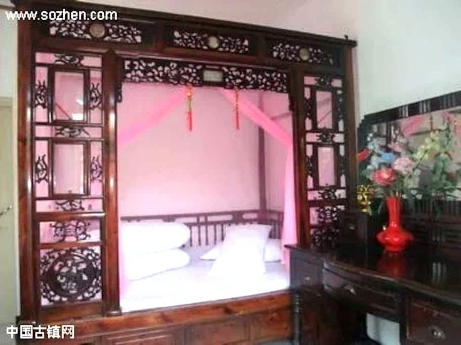 三宅一居-宝钗房 - Jiaxing - Huis