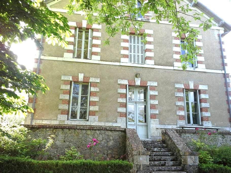House with Park within famous Loire Valley Castles - Cellettes - 独立屋