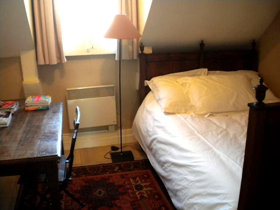 2 Chambres + salle d'eau privative en ville - Troyes - Casa de hóspedes