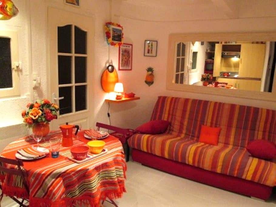 Pretty Studio ideally situated wifi - Collioure - Appartement