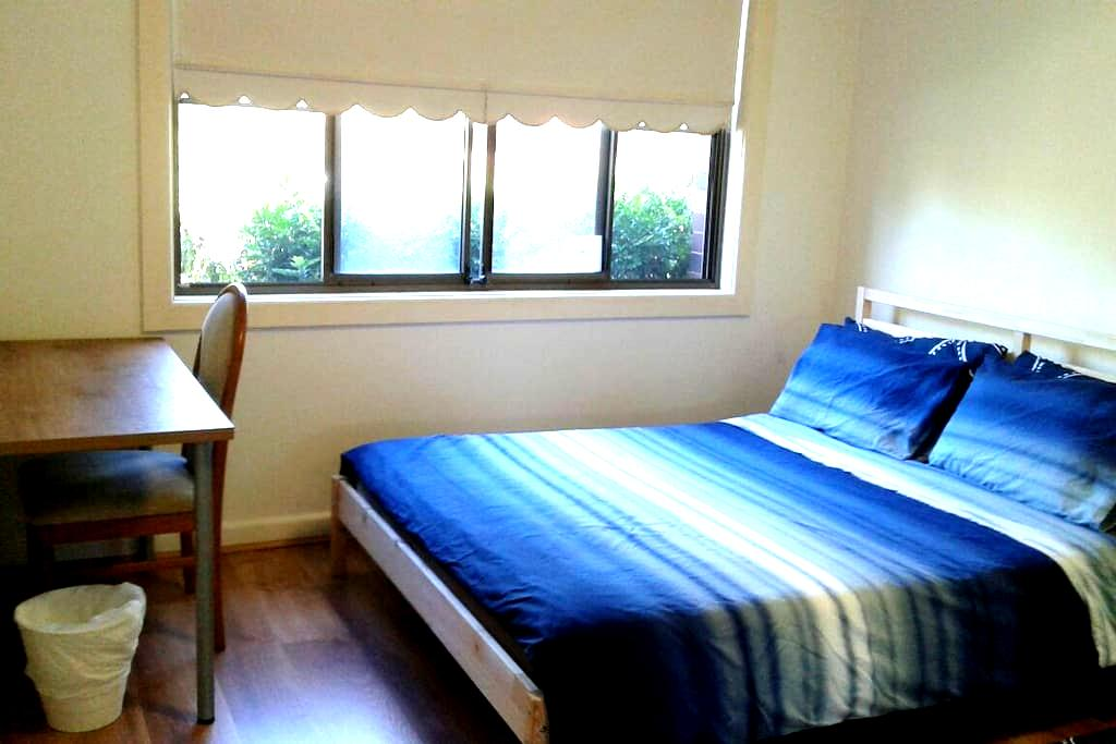 Newly Renovated Room For Rent - Eastgardens