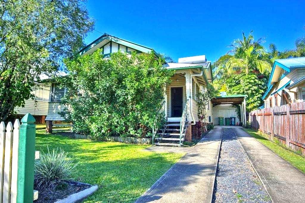 263 Ballina Road Lismore NSW Aust - East Lismore - House