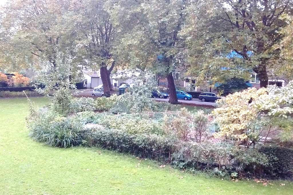 Residence next to campus TU in very green area - Delft - Daire