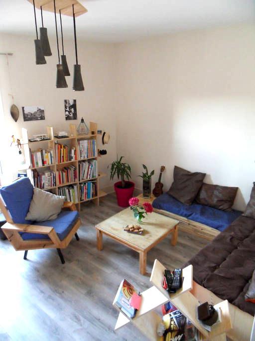 appartement sympa en centre ville - Клермон-Ферран