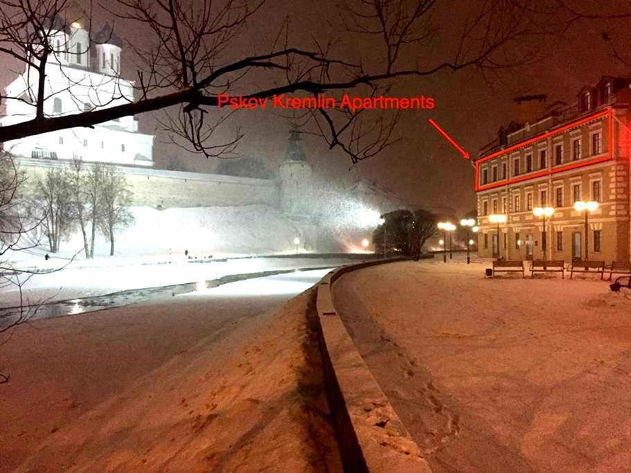 Pskov Kremlin Apartments - Псков - Lägenhet
