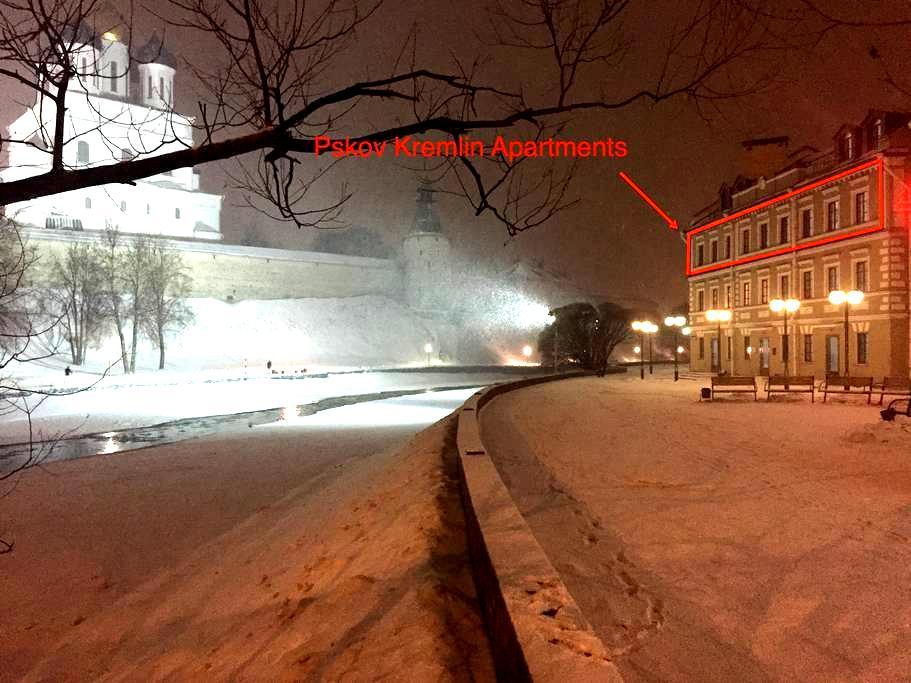 Pskov Kremlin Apartments - Псков - Apartment